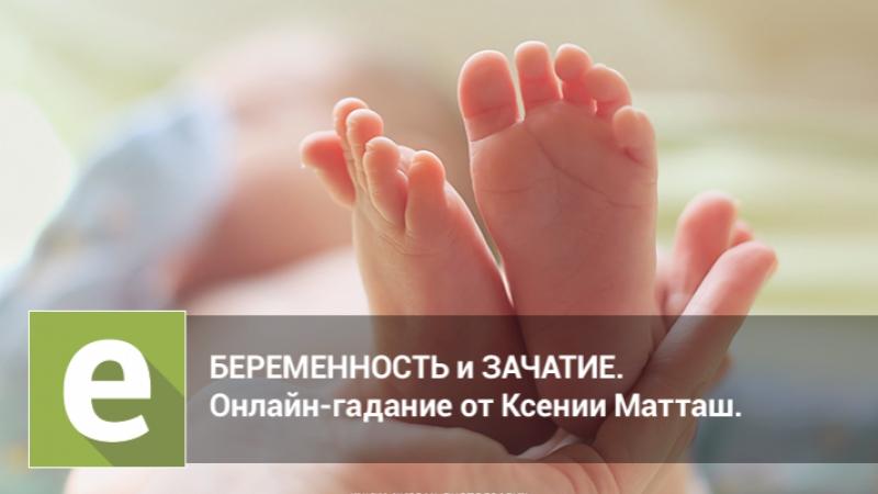 Внематочная беременность определяется тестом? Что
