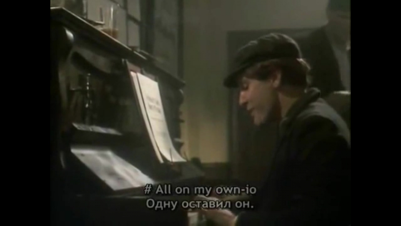 Paul McGann sings Antonio. The Monocled Mutineer (1986)