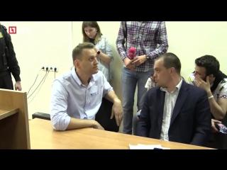 Приговор Навальному.  Могут дать 30 суток ареста