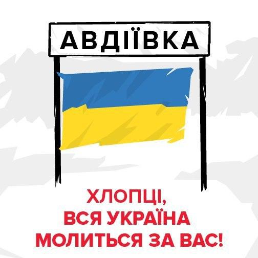 Миссия США при ОБСЕ об Авдеевке: Мы призываем Россию прекратить попытки захвата новой территории - Цензор.НЕТ 8102