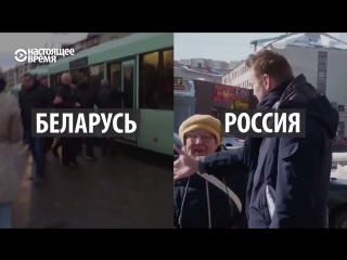 Зеленка и гороскоп: подготовка к протестам в России и Беларуси