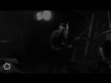 Смысловые Галлюцинации - Зверь-2