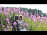 SDE Алёна и Алексей 15.07.2016