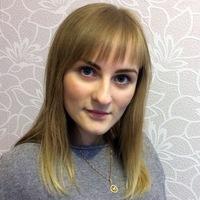 Елена Щетина
