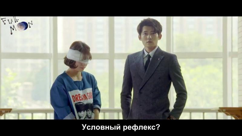 Гордая любовь 2 / Proud of Love 2 (7 серия) (рус.саб)