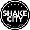 Школа танцев SHAKE CITY (Петроградская)