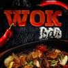 Wok Box | Нижневартовск