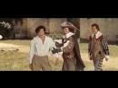Три мушкетера Франция, 1961 ВТОРАЯ СЕРИЯ - Месть миледи - советский дубляж