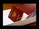 Как проверить подлинность паспорта