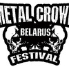 METAL CROWD OPEN AIR FESTIVAL