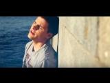 Клип о любви_ MIL[an] ft. Anna Kornileva – Нет Тайн