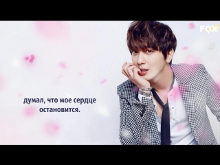 [FSG FOX] Jung Yong Hwa – Lovers For The First Time (Banmal Song) |рус.саб|
