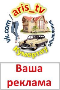 Мои новости жизнь звезд россии
