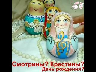 Музыкальная лялька с метрикой + Стих БЕСПЛАТНО!!!