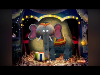 Сказка на ночь для детей - Спокойной ночи цирк