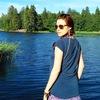 Karina Twin