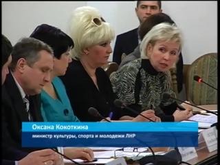 ГТРК ЛНР.2 декабря в Луганске состоится премьера фильма «28 панфиловцев».