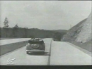 Германия-Автобан Третьего Рейха.