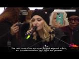 Речь Мадонны на марше против Дональда Трампа