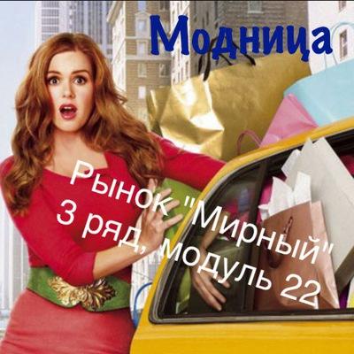 Татьяна Αнтонова