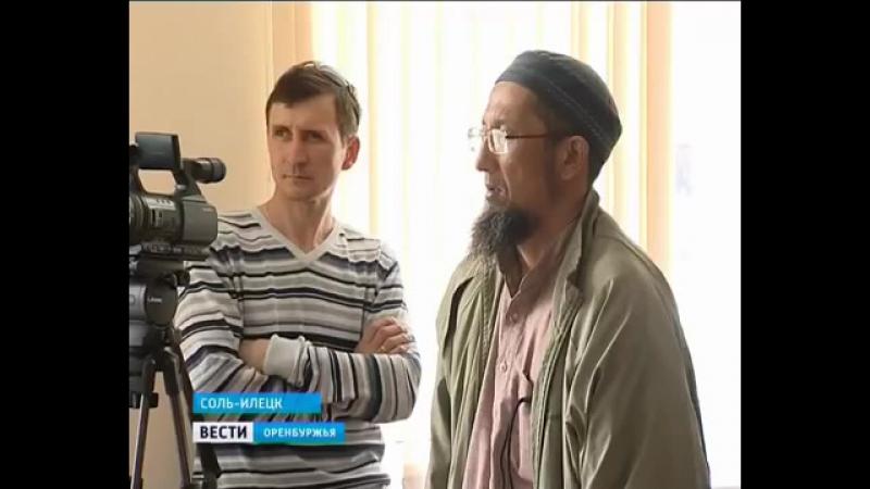 В Соль-Илецке началось оглашение приговора по громкому делу об экстремизме