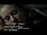 Sting - Desert Rose (Remix)