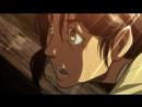 Атака Титанов Manas AnimeVideos