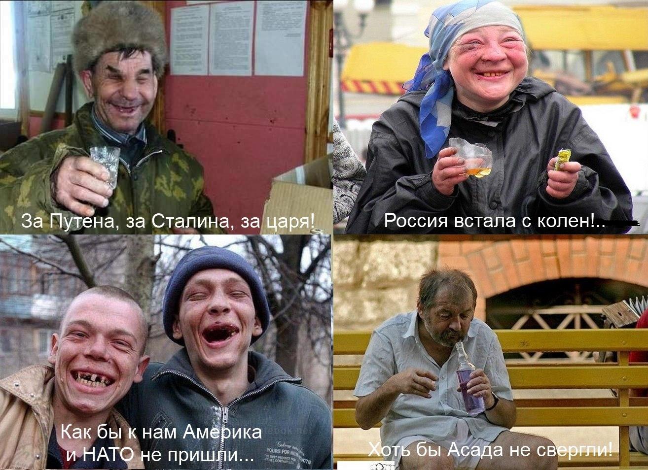 Агрессия России ухудшила ситуацию с правами человека в оккупированных Крыму и Донбассе, - доклад ЕС - Цензор.НЕТ 4951