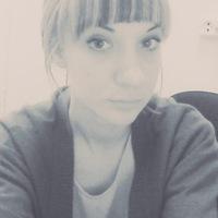 Victoria Metelskaya