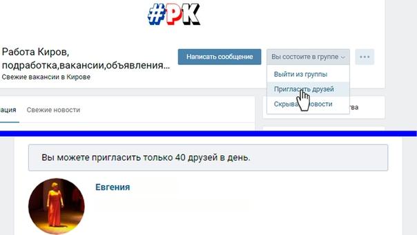 продажа бизнеса колбасный киоск новосибирск