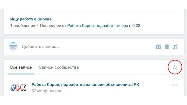 доска объявлений г.сафонова