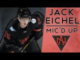Jack Eichel Mic'd Up  Team North America - WCH