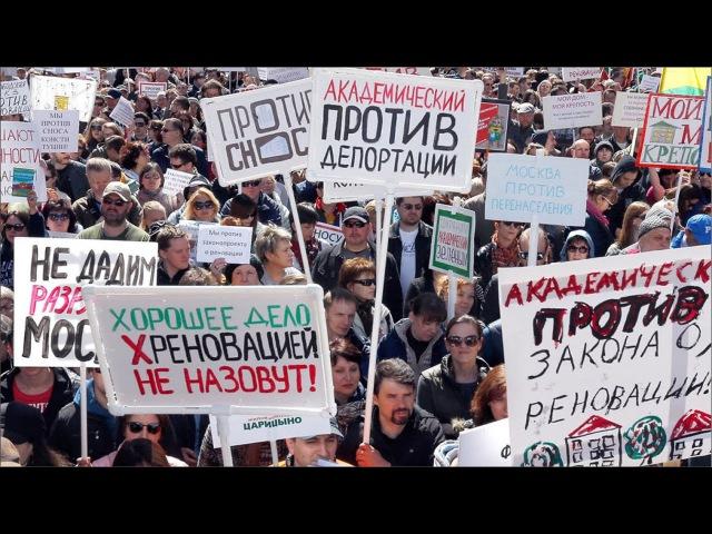 Митинг должен быть не политическим. Но как без политки? [15/05/2017]