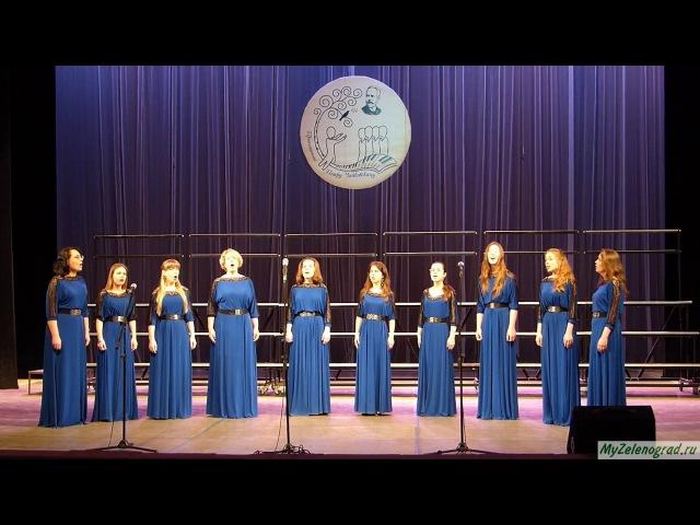 С Смирнов Ave Maria Исполняет вокально хоровой ансамбль Мелопея смотреть онлайн без регистрации