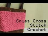 Crochet Tutorial Membuat Tas Rajut Motif Celtic Weave Stitch - Criss Cross Stitch