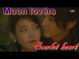 WANG SO &amp HAE SOO # Слезы первой любви. (Moon lovers. Scarlet heart)