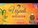 Ugadi Celebrations Classical Concert by Mrs Sushma Somasekhara at Prasanthi Nilayam 29 Mar 2017