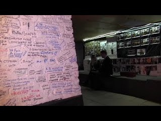 Музей Новороссии: Если нас выгонят, исчезнет память о тех, кого уже нет в живых (Ф ...