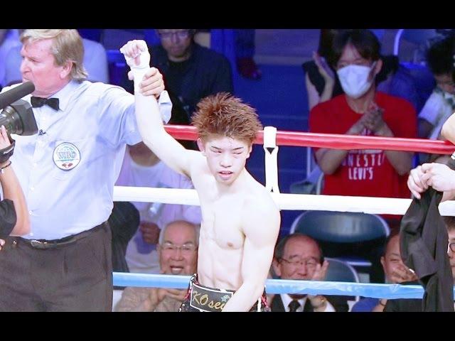 田中恒成5Rにダウン奪い無敗対決に完勝!V1達成!(2017.5.20)(WBO World light flyweight title)【Kosei Tanaka VS Angel Acosta1
