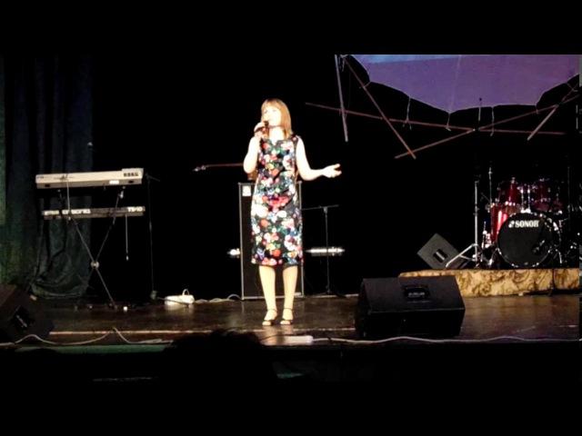 Марина Ханова, благотворительный концерт 01.06.2017, г. Салават, Башдрамтеатр.