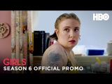 Get on Board: Girls Season 6: Official Promo (HBO)
