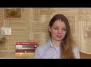 Ділюсь прочитаним Володимир Лис і його Діва Млинища