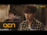 [10.11.2016] Momins Room [Ep.4-2] Different Momins EP.4