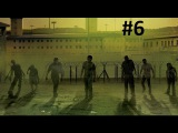 The Walking Dead. The Fall of the Governor. Part One #6 - Девятый круг ада