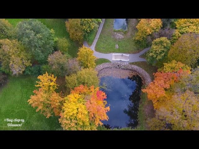 Осень в Белкино