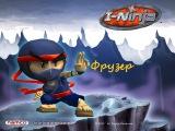 Я-Ниндзя прохождение второго уровня второго эпизода