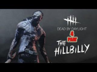 Dead by Daylight - Деревенщина/Hillbilly, в приюте очень темно