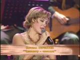 Песни Соловьёва-Седого в исполнении Натальи Сорокиной