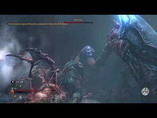 Казуалище и хардкор. Noob vs Hardcore. Lords of the Fallen. Часть 2,5. Убийство лазутчика