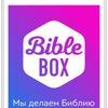 BIBLEBOX
